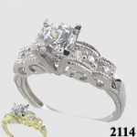 14k Gold 1.2 ctw CZ/Cubic Zirconia Fancy Engagement Ring - Product Image